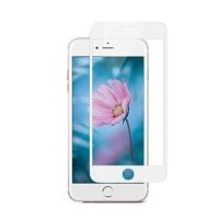 Защитное стекло Apple iPhone 6 Plus\6S Plus ассортимент