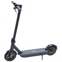 Электросамокат Ninebot KickSkooter Max G30P (с влагозащитой)
