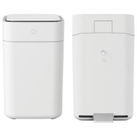 Xiaomi Townew T1 Trash Can White