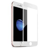 Защитное стекло Apple iPhone 7 Plus\8 Plus ассортимент